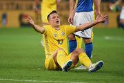 Где смотреть онлайн матч Лиги наций Словакия — Украина