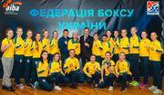 Жіноча збірна України з боксу розпочинає виступ на чемпіонаті світу