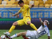 Словакия – Украина. Видео голов и обзор матча