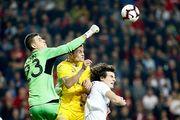 Турция – Украина – 0:0. Как это было