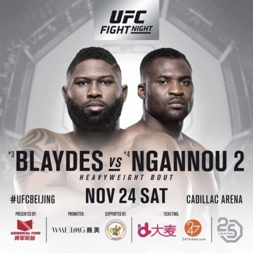 Где смотреть онлайн UFC FIGHT NIGHT 141