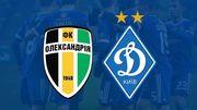 Где смотреть онлайн матч чемпионата Украины Александрия – Динамо
