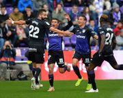 Реал Вальядолид — Леганес — 2:4. Видео голов и обзор матча