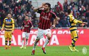 Серия А. Милан обыграл Парму, пропустив первым
