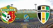 Где смотреть онлайн матч чемпионата Украины Ворскла – Александрия