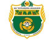 Черкащина-Академия снова сменит название