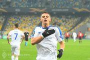 ФК Динамо Киев. Виталий Миколенко