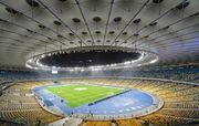 Getty Images. НСК Олимпийский