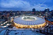 Depositphotos. НСК «Олимпийский»