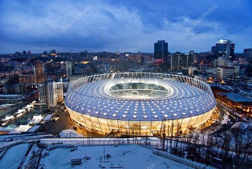 УЕФА придется искать новый стадион для тренировки Яблонца