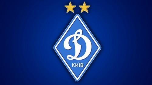 Динамо разрешило провести матч Шахтер - Лион в Киеве