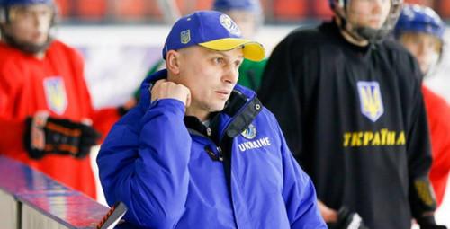 Молодежная сборная Украины завершает подготовку к ЧМ-2018