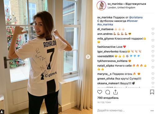 Ярославский получил от Криштиану Роналду футболку