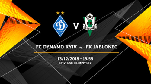 Динамо приглашает болельщиков на последний матч года