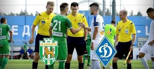 Карпаты U-21 – Динамо U-21 – 1:4. Видео голов и обзор матча