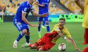 Александрия подпишет игрока юношеской сборной Украины