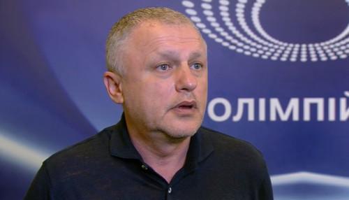 Игорь Суркис призвал фанов поддержать Шахтер в Киеве
