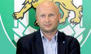 Источник: Смалийчук подал в отставку с поста вице-президента Карпат