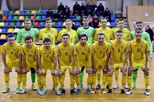 Отбор на ЧМ-2020 по футзалу. Украина сыграет со Словенией