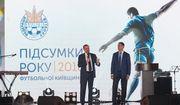 Київська обласна федерація футболу підбила підсумки року