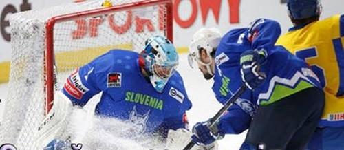 ЧМ по хоккею U-20. Словения - Украина. LIVE трансляция