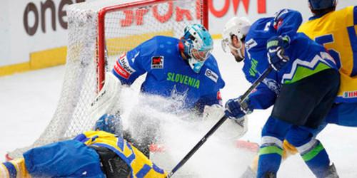 ЧМ по хоккею U-20. Словения - Украина 4:1. Обзор матча