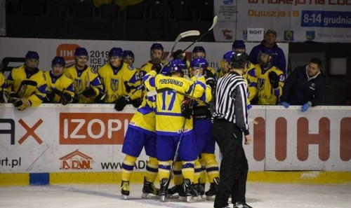 ЧМ по хоккею U-20. Украина закончила на 5-м месте