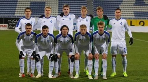 Динамо U-19: известны потенциальные соперники в Юношеской Лиге УЕФА