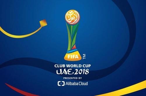 Реал узнал соперника на клубном чемпионате мира