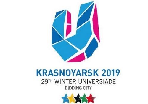 FISU хочет финансировать участие сборной Украины на Универсиаде-2019