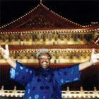 Дон Кинг взялся за Китай