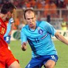 Македония – Нидерланды – 1:2: +ВИДЕО