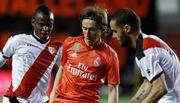 Райо Вальекано - Реал - 1:0. Видео гола и обзор матча