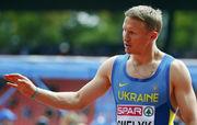 Третий день ЧМ-2019. Смелик вышел в полуфинал на 200-метровке