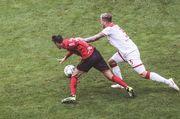 Фортуна — Фрайбург — 1:2. Видео голов и обзор матча
