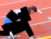 ВИДЕО. Как смотрят ЧМ по легкой атлетике в Иране