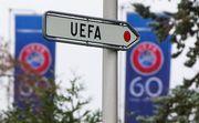 Динамо Загреб може зіграти проти Шахтаря на стадіоні без глядачів
