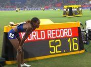 Рыжикова финишировала 7-й в финале, где был установлен мировой рекорд