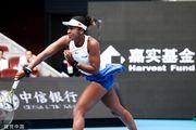 Осака выиграла турнир в Пекине