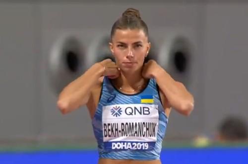 Бех-Романчук добыла вторую медаль для Украины на ЧМ по легкой атлетике