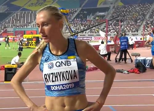 Украина неудачно выступила в финале эстафеты 4x400 метров на ЧМ-2019
