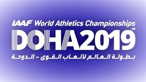 Медальный зачет ЧМ-2019 по легкой атлетике. У Украины – два серебра