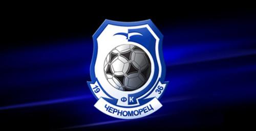 Черноморец осудил своих фанов, которые выбежали на поле и сорвали матч
