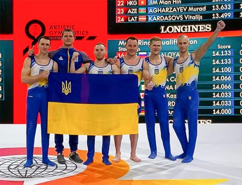 Штутгарт-2019. Чоловіча збірна України відібралась на Олімпіаду