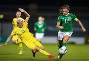 Женская сборная Украины проиграла Ирландии в отборе на Евро-2021
