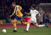 ВІДЕО. 20 років тому Шевченко забив знаменитий гол Філімонову