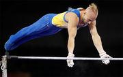Штутгарт-2019. Україна посіла 8-е місце в командному багатоборстві