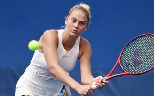 Люксембург. Марта Костюк узнала первую соперницу в квалификации