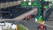 Формула 1. Гран-при Японии. Текстовая трансляция