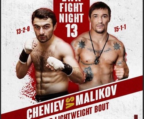 Где смотреть онлайн бой Иса Чаниев – Павел Маликов